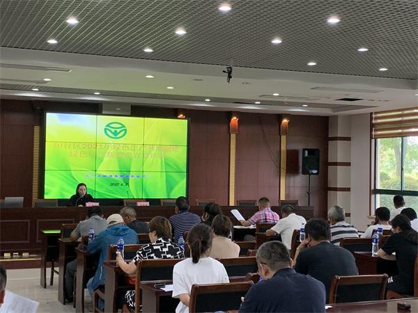 闵行区检测中心开展绿色生产基地创建、绿色认证新要求培训