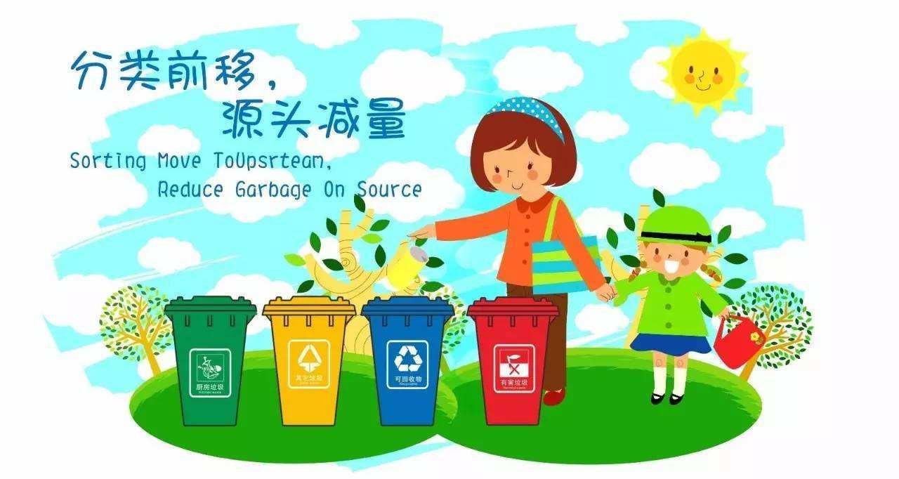 """闵行积极开展生活垃圾分类工作,将垃圾分类""""新时尚""""办好办实"""